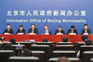 北京将持续坚持小区关闭办理160万人参加社区防控