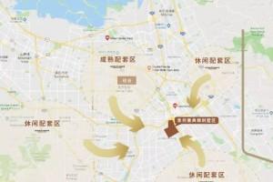 未来科学城成北京增长极观承别墅区开展可期